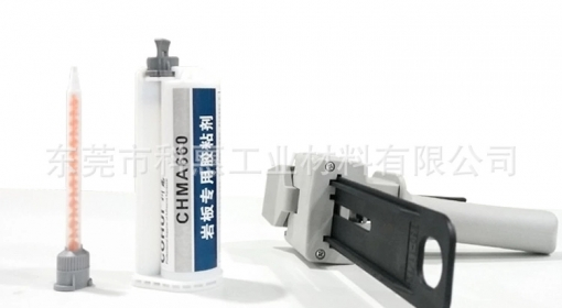Slab Joint Adhesive